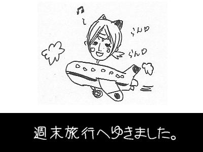 おちょ劇場①_b0064059_15535658.jpg