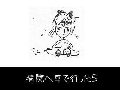おちょ劇場①_b0064059_15541162.jpg