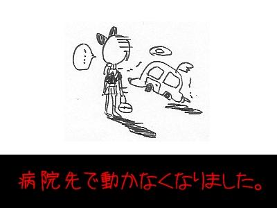 おちょ劇場①_b0064059_15541953.jpg