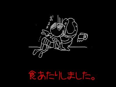 おちょ劇場①_b0064059_1554473.jpg