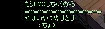 d0083165_17555161.jpg