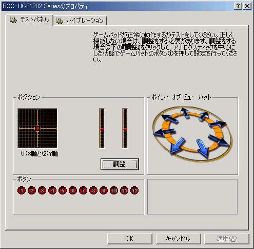 【レビュー】BUFFALO BGC-UCF1202_c0004568_21302958.jpg