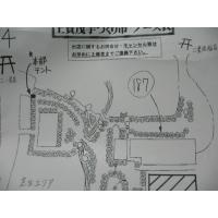 28日は『上賀茂神社』の手作り市_b0057979_23473332.jpg
