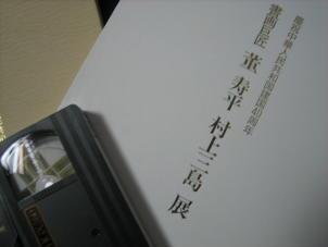 f0007689_200291.jpg