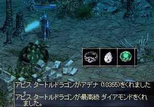 b0075192_18424852.jpg