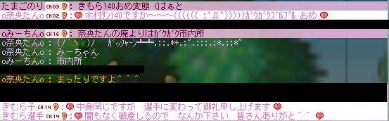c0025593_2224286.jpg