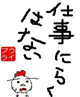 d0067094_2233638.jpg