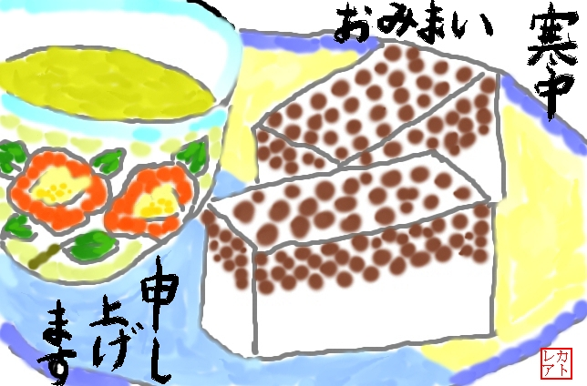 f0124098_13404985.jpg