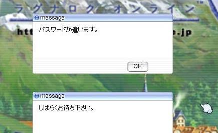 e0076602_19422745.jpg