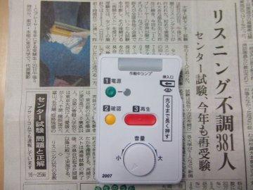 f0120102_22173036.jpg
