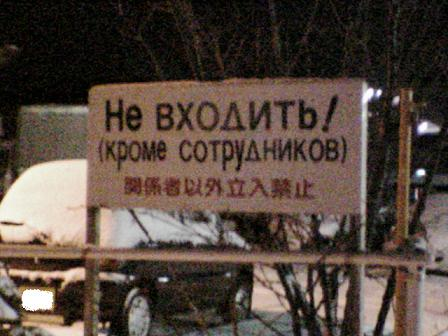 f0008706_22562296.jpg
