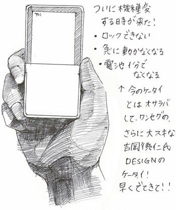 f0079110_18371034.jpg