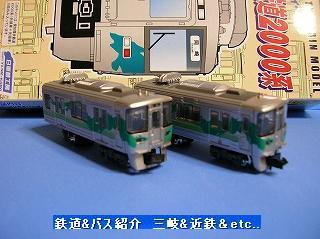 VOL,450  『Bトレインショーティー・愛知環状鉄道』_e0040714_2332345.jpg