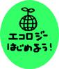 e0030917_165833.jpg