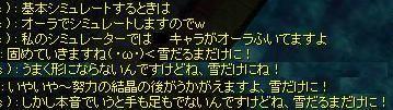 b0051419_22435256.jpg