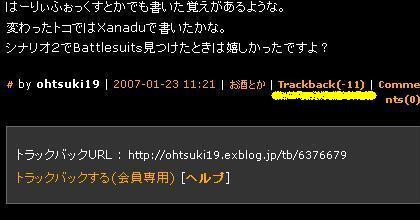 b0049020_1136257.jpg