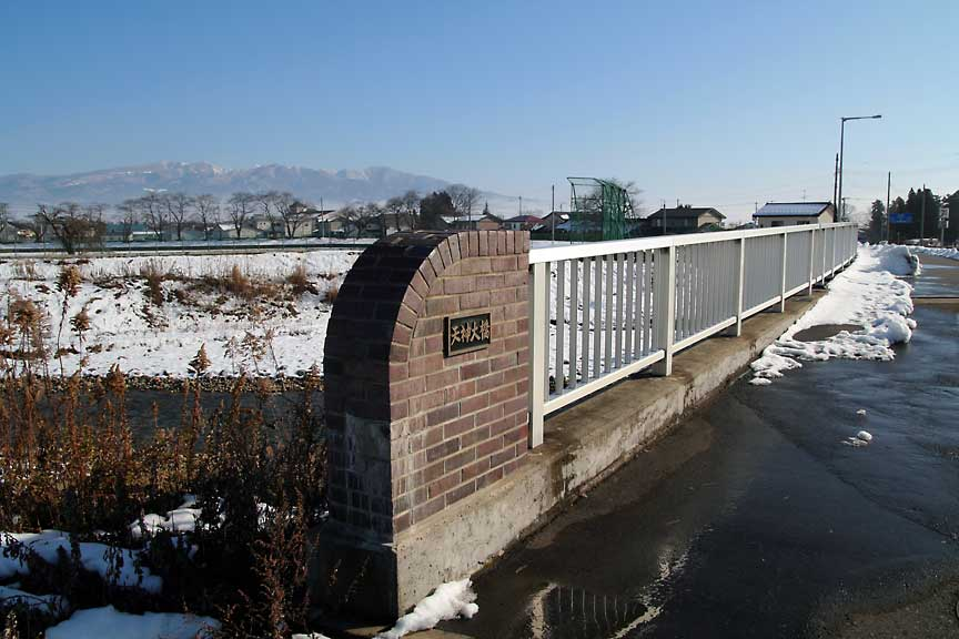 5 Jan 2007 喜多方_b0023523_838309.jpg