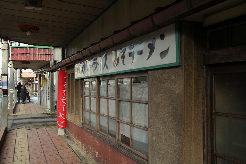 5 Jan 2007 喜多方_b0023523_8452539.jpg