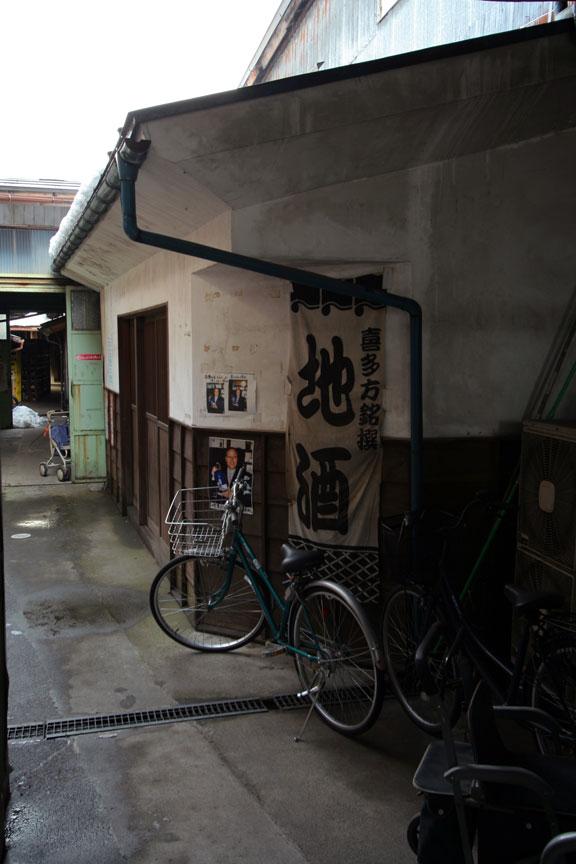 5 Jan 2007 喜多方_b0023523_8453094.jpg