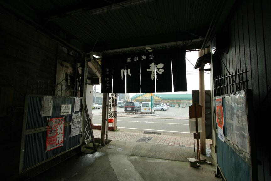 5 Jan 2007 喜多方_b0023523_845413.jpg