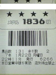 f0065228_0464220.jpg