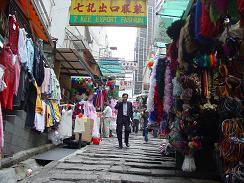 香港旅行記 2 ~ごたはまに会いに~_b0046331_271739.jpg