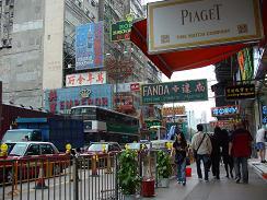 香港旅行記 2 ~ごたはまに会いに~_b0046331_285171.jpg