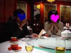 香港旅行記 2 ~ごたはまに会いに~_b0046331_3252782.jpg