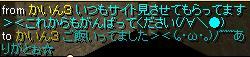 d0096731_06610.jpg