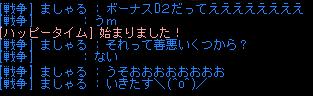 e0114135_18425322.jpg