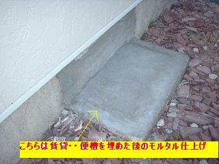 屋根と鼠と賃貸_f0031037_171625.jpg