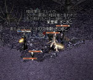 f0028938_2243782.jpg