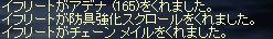 c0083242_20535088.jpg