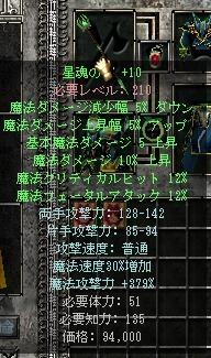 e0094944_18531999.jpg