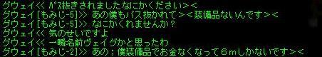 a0060854_1425225.jpg