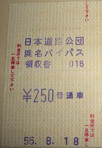 a0060360_17272699.jpg