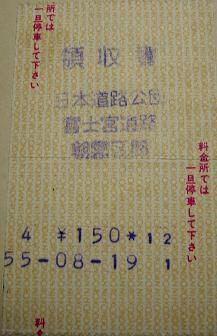 a0060360_17282663.jpg