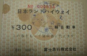 a0060360_1731336.jpg