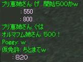 a0030061_192831.jpg