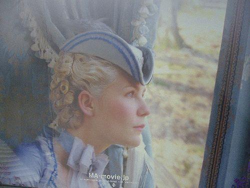 マリー・アントワネット。。。クグロフのあるアフタヌーンティー ..。.゚。*・。♡ _a0053662_13461462.jpg