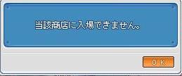 d0087263_16383876.jpg