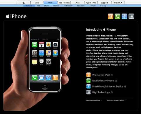 iPhoneのデザイン_b0068572_22362488.jpg