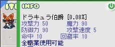 b0069074_1833086.jpg