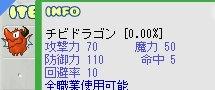 b0069074_1845845.jpg