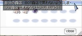 f0123280_331100.jpg
