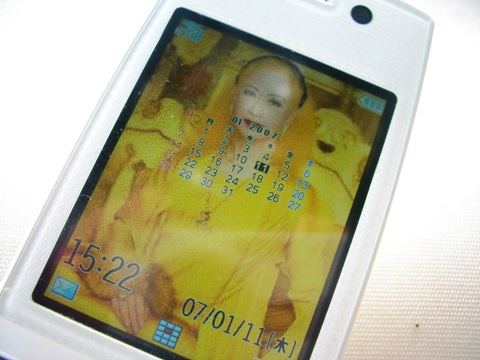 b0090081_20105555.jpg