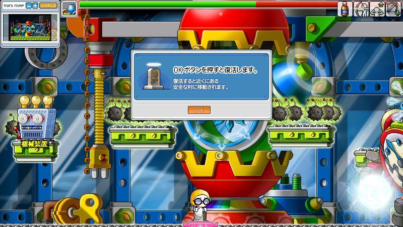 f0106284_1262552.jpg
