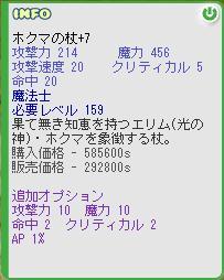 e0101888_1025020.jpg