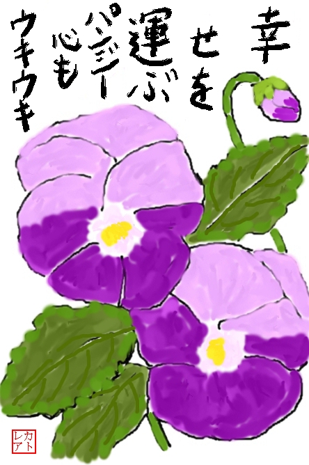 f0124098_148065.jpg