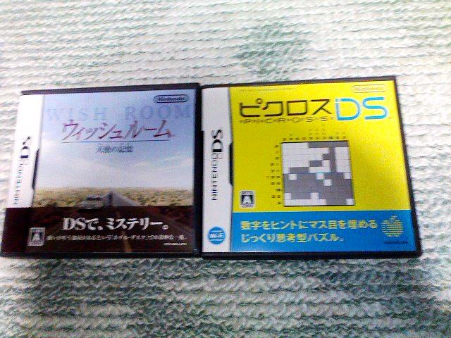 d0089500_17515237.jpg